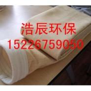 涤纶针刺毡除尘布袋 覆膜除尘滤袋图片
