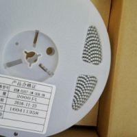 贴片线绕电阻@ 广东贴片线绕电阻5.1R0.5W