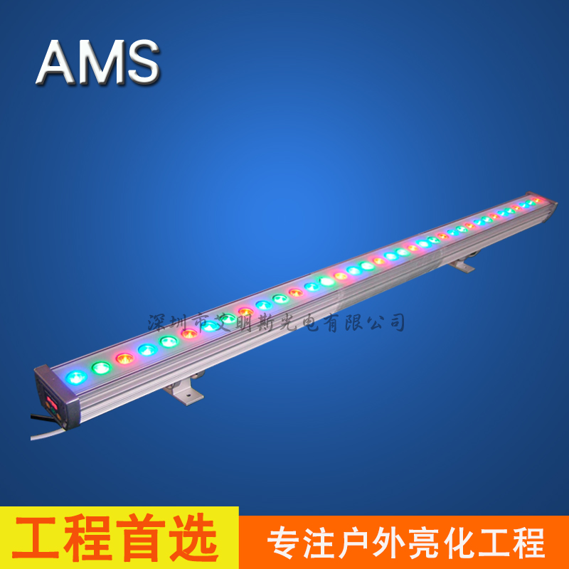 艾明斯LED户外照明,LED洗墙灯价格