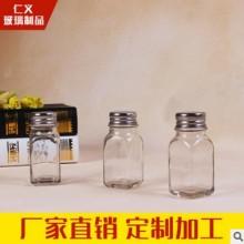 玻璃调料瓶 烧烤调味瓶 有孔盖佐料瓶子调料盒 批发供应图片
