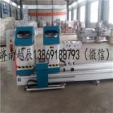 铝塑门窗小精密锯厂家供应电话13869188793