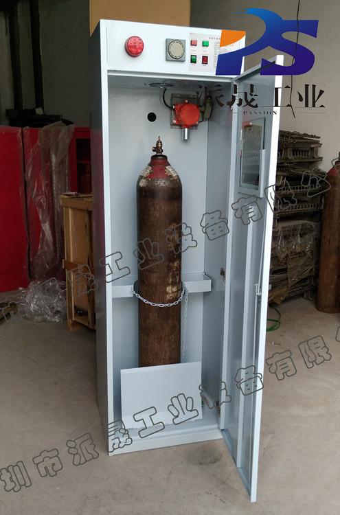 深圳 气瓶柜 厂家