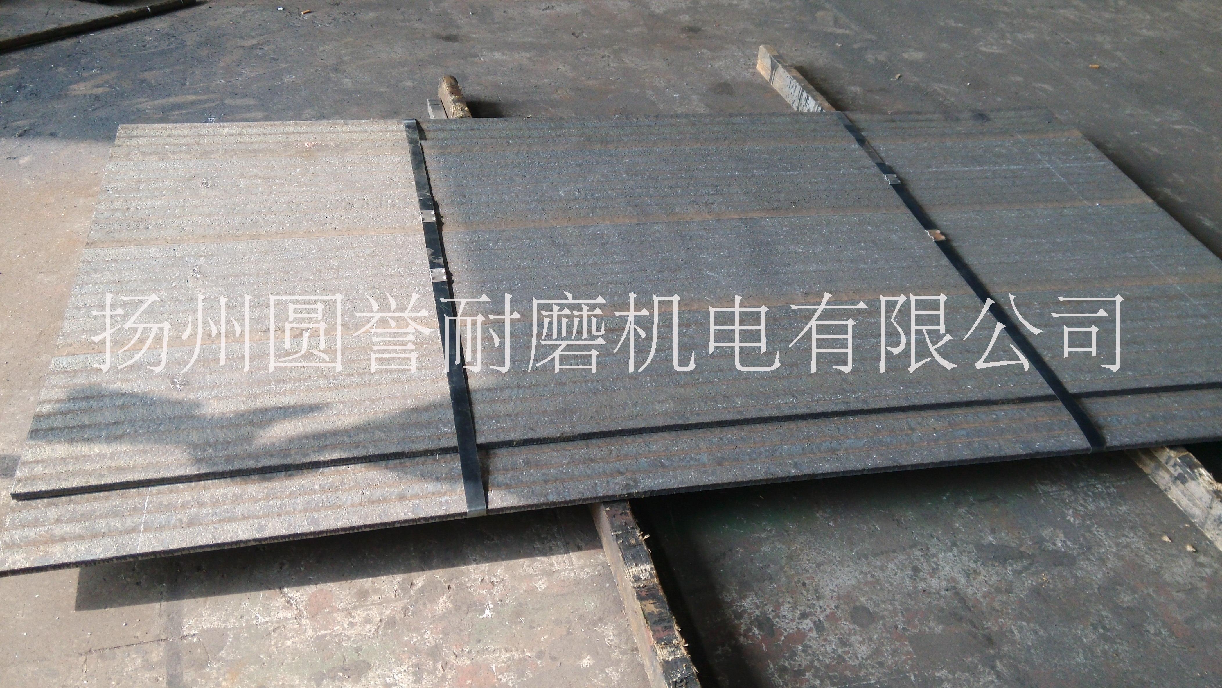 堆焊耐磨钢板