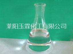 YL-550有机硅偶联剂 YL-550有机硅偶联剂厂家直销