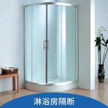 淋浴房隔断扇形移门卫生间淋浴房钢化玻璃浴屏隔断厂家直销图片
