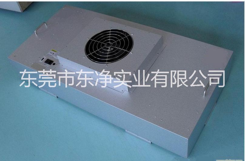 家用FFU空气净化器/FFU空气净化器批发/家用FFU净化器厂家
