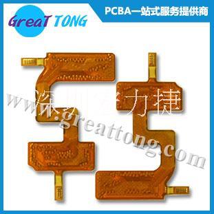 FPC打样、批量生产深圳宏力捷