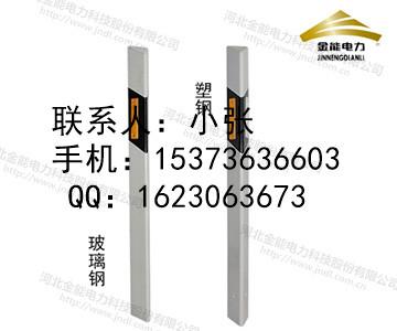 通信电缆标志桩