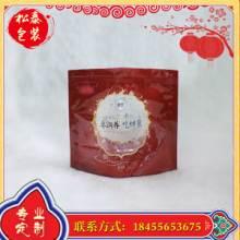 松泰包装供应食品复合包装袋