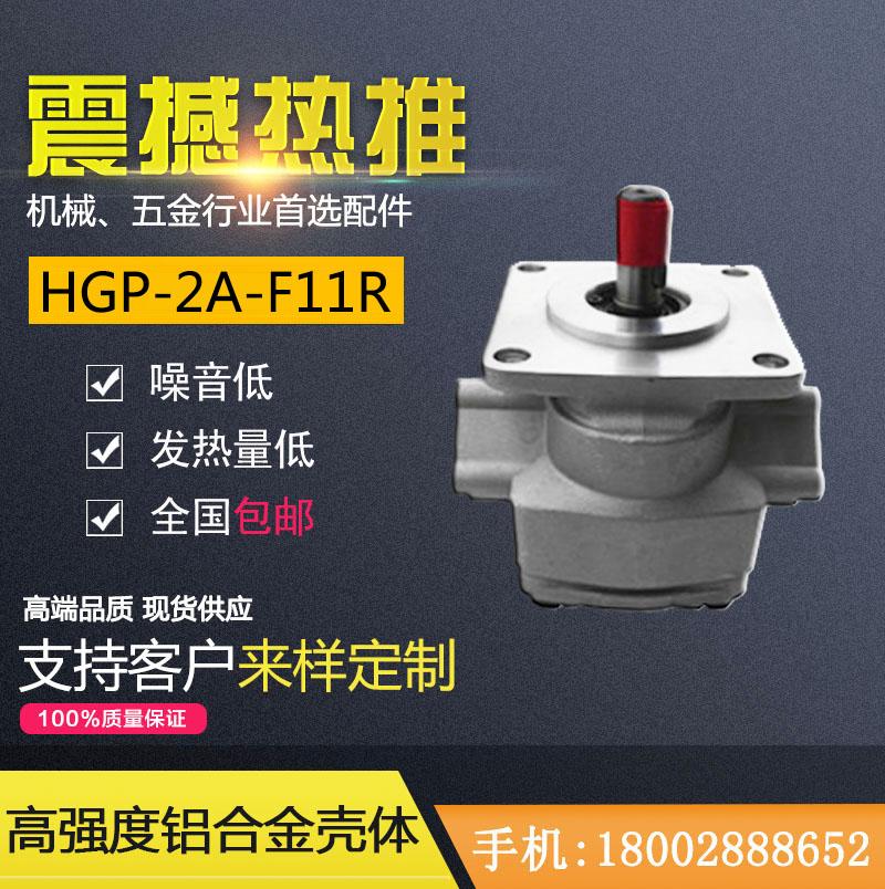 液压齿轮泵供应商图片/液压齿轮泵供应商样板图 (3)