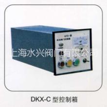 上海DKX-C抽屉式阀门电动装置控制箱生产厂家、 DKX-C抽屉式电动装置控制箱
