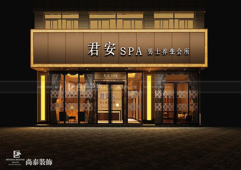 深圳美容院裝修效果圖-650平米君安spa自然溫馨歐式男士養