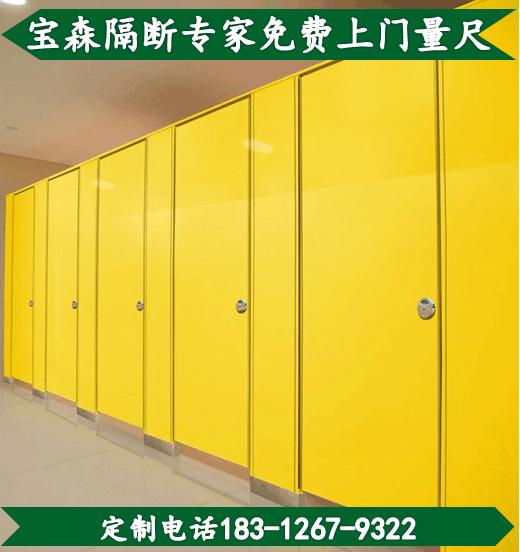 深圳厂家直销  卫生间隔断   公共场所