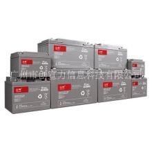 供应杭州太阳能蓄电池太阳能路灯蓄电池12V65AH批发