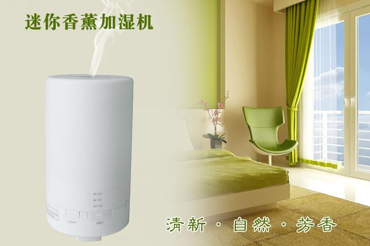 100ml香薰机空气加湿器七彩夜灯舒缓调节情绪空气净化