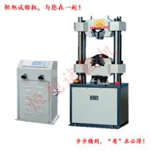 微机控制液压万能试验机 微机控制液压万能材料试验机批发