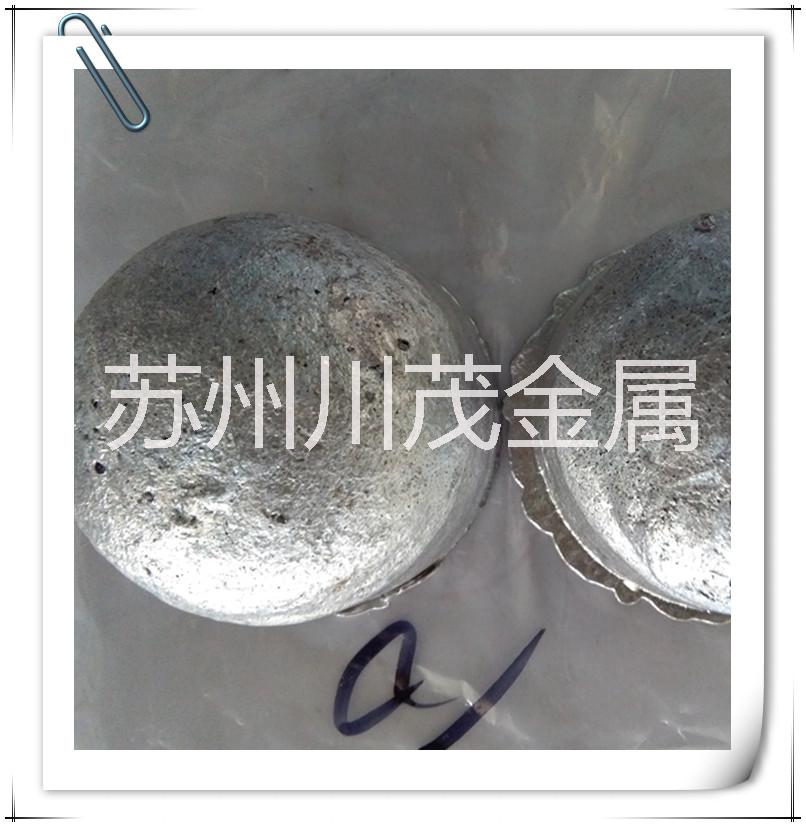 供应优质Alsr铝中间合金添加剂图片/供应优质Alsr铝中间合金添加剂样板图 (3)
