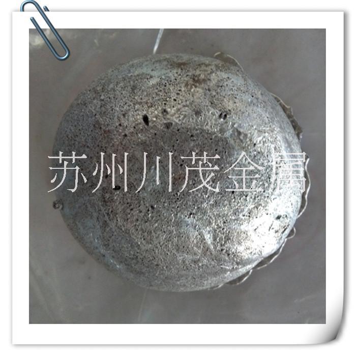 供应优质Alsr铝中间合金添加剂图片/供应优质Alsr铝中间合金添加剂样板图 (4)