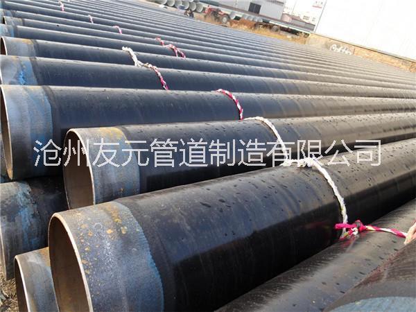 3PE防腐钢管的分类