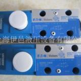 DG4V-3-2A-M-U-H7-60原装威格士电磁换向阀