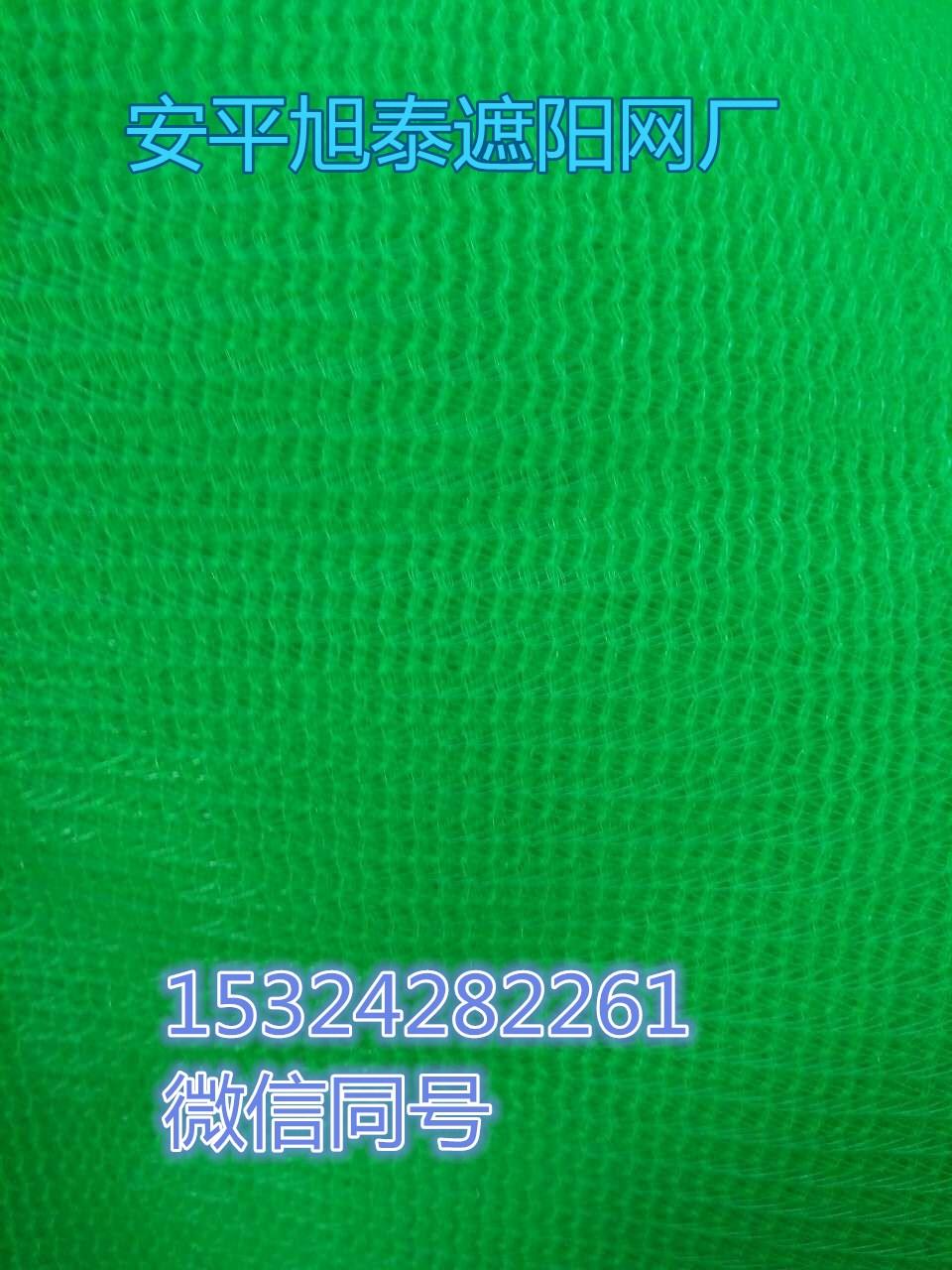 长期供应绿色密目网