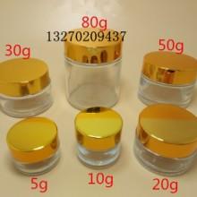 供应 5-100g乳液瓶 面霜膏霜瓶 化妆品分装瓶