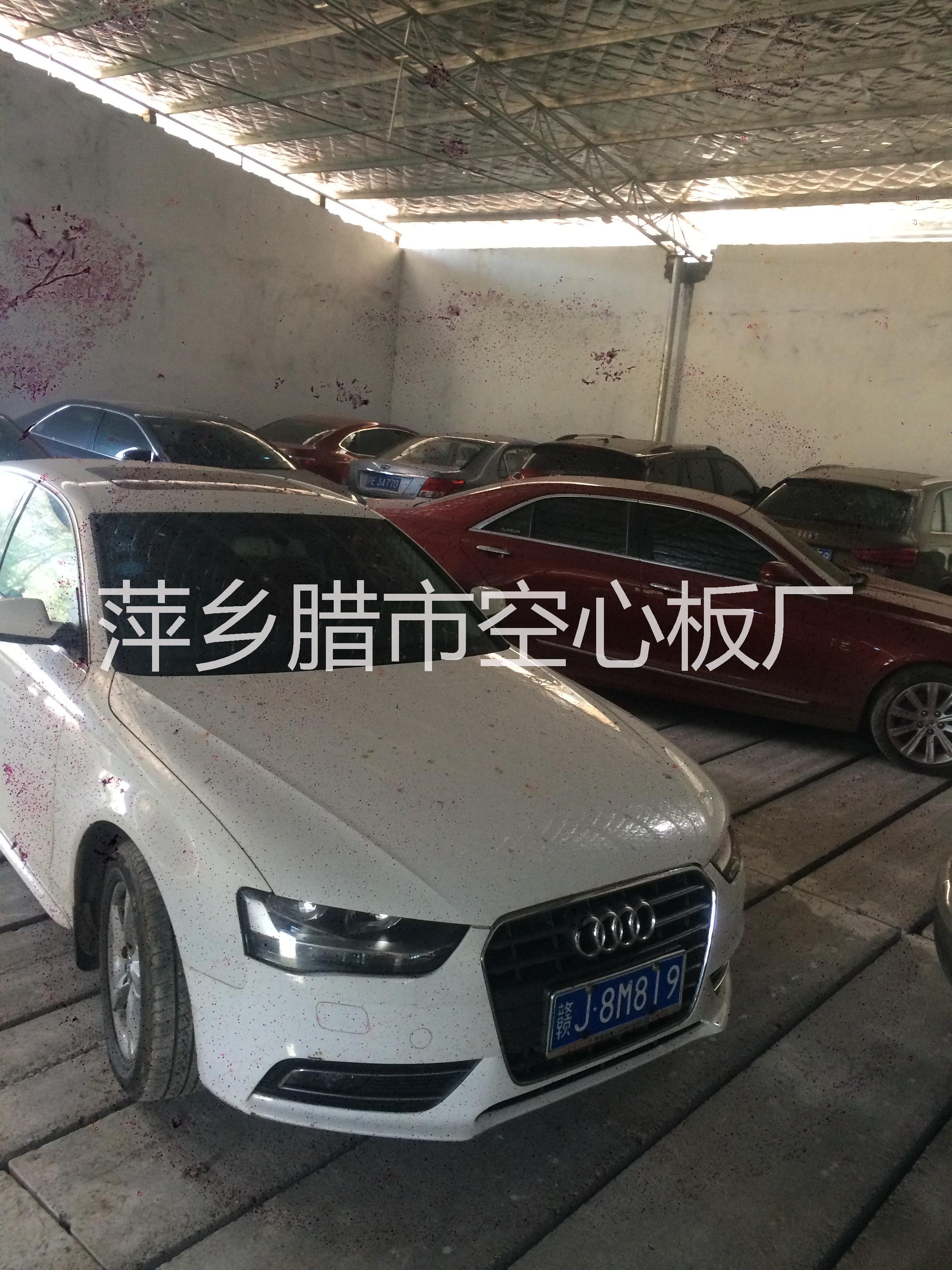 江西萍乡空心板