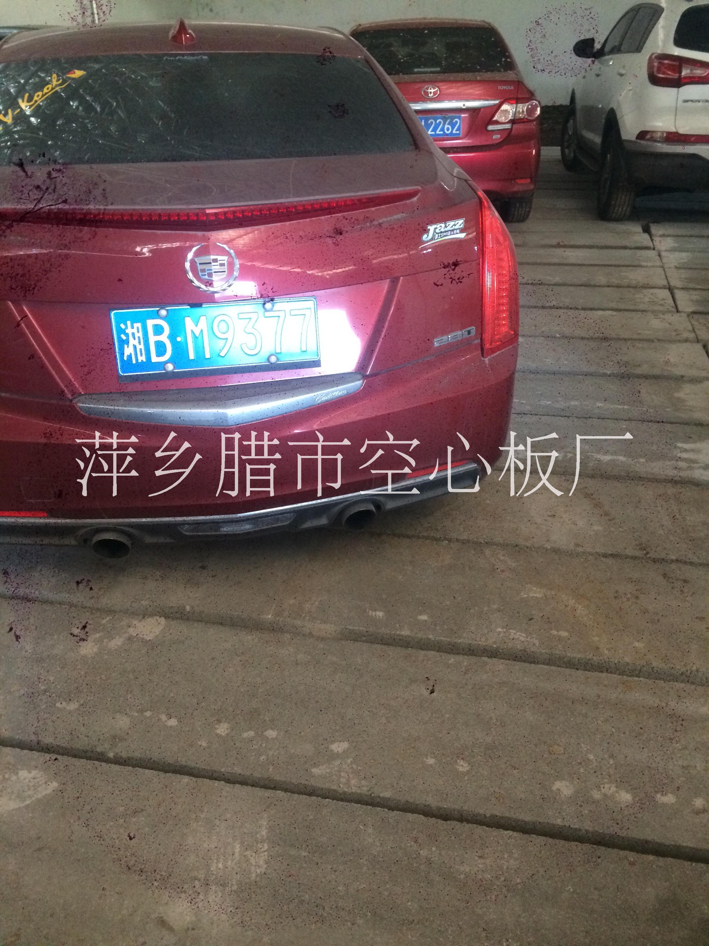 萍乡空心板防潮