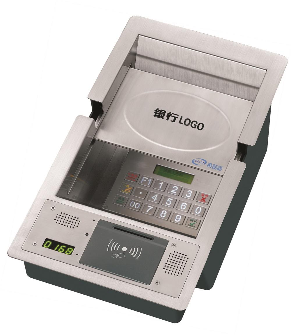多功能银行钱槽 对讲密码输入功能