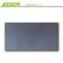 深圳厂家直销  太阳能移动电源充电器太阳能板