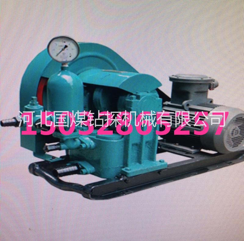 供应3NB4.5-2/4系列泥浆泵煤矿用泥浆泵杂质泵