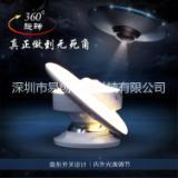 新款飞碟LED红外线人体感应灯360度旋转智能创意小夜灯楼道灯壁灯
