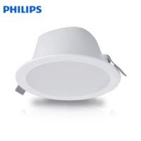 飞利浦LED明皓筒灯二代DN025B 4寸5寸6寸一体式天花筒灯