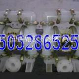 BQG100/0.3气动隔膜泵 隔膜泵 膜泵_煤矿用气动泵_BQG气动泵
