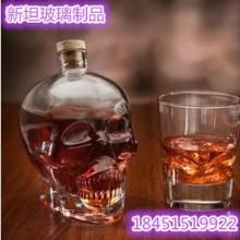 骷髅头酒杯   伏特加酒杯    威士忌酒杯
