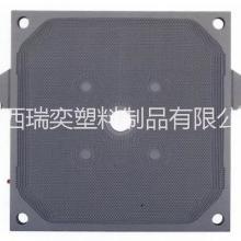 聚丙烯厢式板隔膜板及其他配件