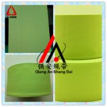 强安高强度芳纶织带 阻燃织带 防火织带(GWZD-75)批发