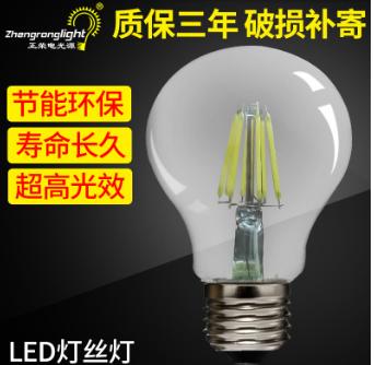 LED灯丝灯 新款led球泡灯爱迪生球泡灯外壳 e27节能led