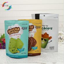 定制食品塑料拉链袋包装袋 铝箔胶囊自封自立铝箔袋定做LOGO坚果图片