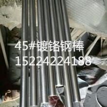 镀铬钢管价格/镀铬精密钢管批发