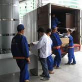 广州附近搬家公司 广州周边搬家公司 天河搬家哪家好 供应天河搬家 天河搬家公司 天河搬家电话 天河搬家价格