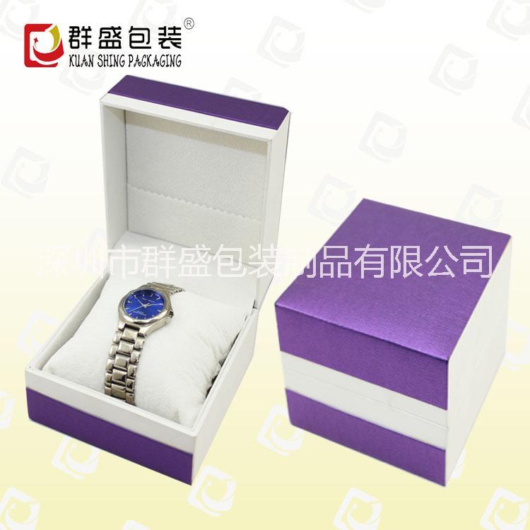 塑胶手表盒  塑胶手表盒   紫色手表包装盒 塑胶手表盒   紫色手表包装盒