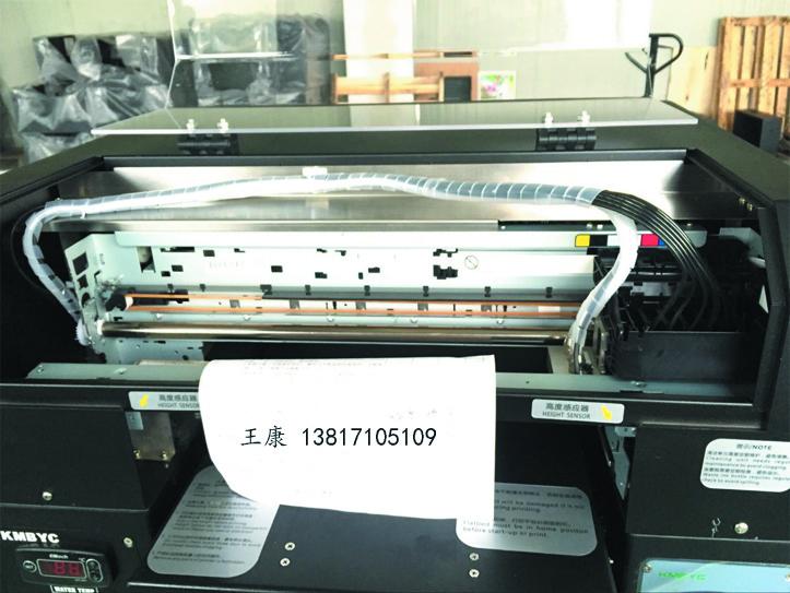 PVC膜打印机 博易创塑料膜销售