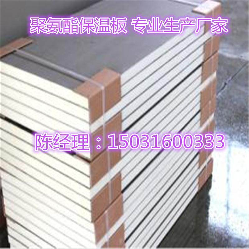 三恒保温加工  硬泡聚氨酯防火保温板复合硬泡聚氨酯板 专卖