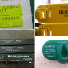 中国PC镭雕助剂供应企业|塑料激光镭雕粉|PE镭雕粉