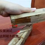 粘涂利 乌金木铁胶 专用于乌金木制家具 画框 工艺品封装粘接 高强度且韧性好