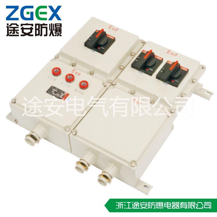 BXS-防爆检修电源插座箱