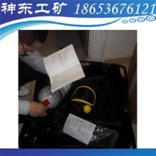 供应氧气呼吸器,吉林携带式氧气呼吸器,正压氧气呼吸器图片