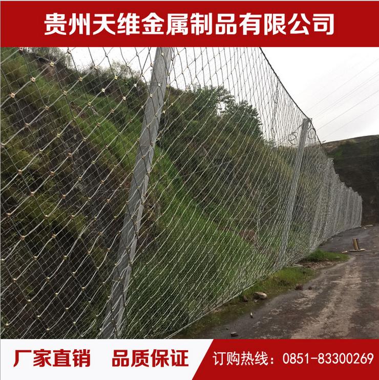 被动网 边坡防护网 贵州厂家安装直销 贵州安全网