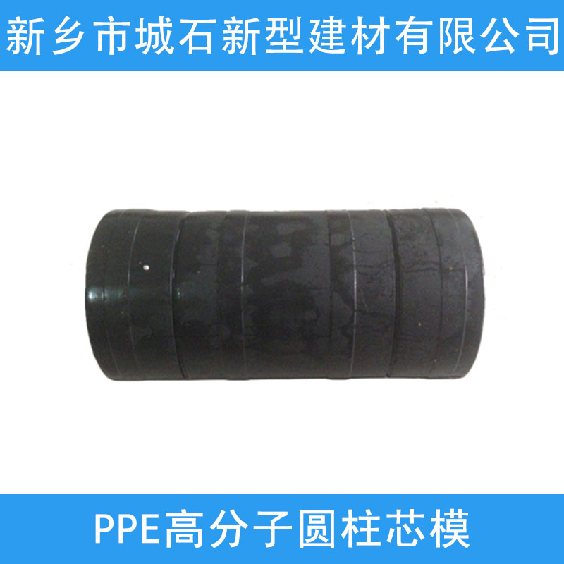 PPE高分子圆柱芯模橡胶充气芯模热硫化一体工艺 圆形气囊长度据梁板定制